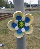 Plastic bottle cap flower big beige.jpg